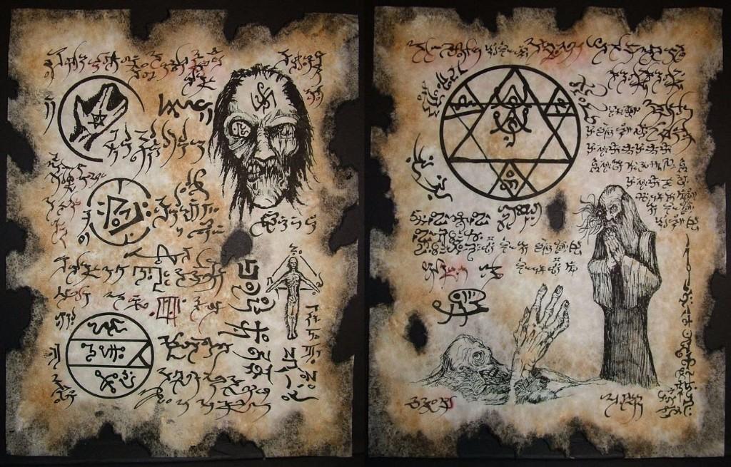 el necronomicon pentagrama