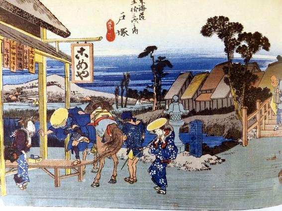 japon viaje