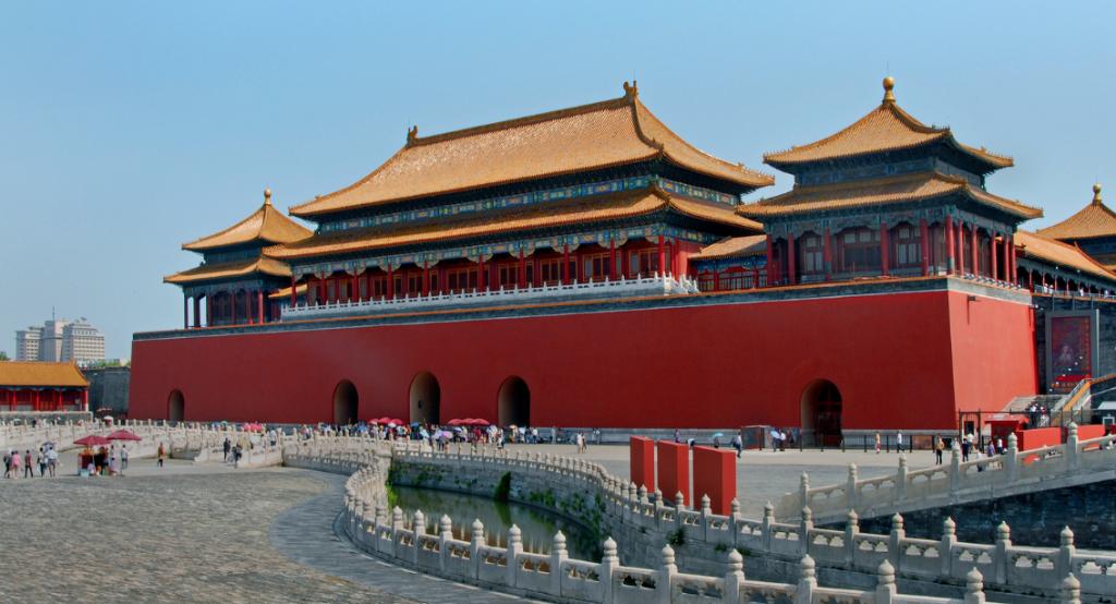 Ciudad prohibida / viajar a china