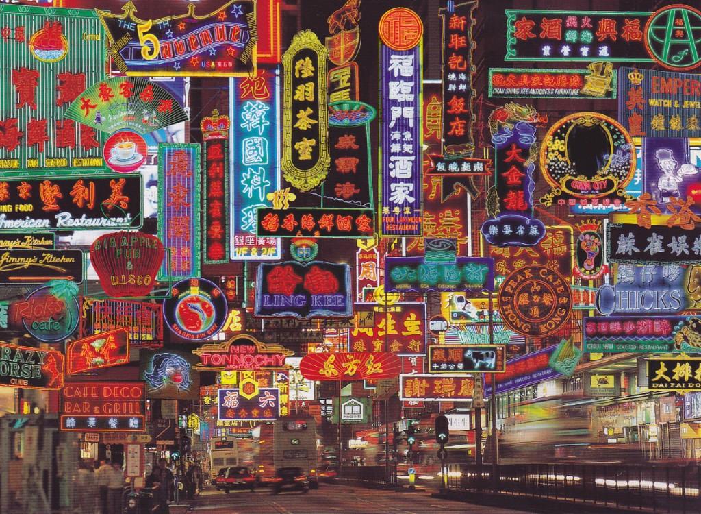 viajes que debes hacer hong kong