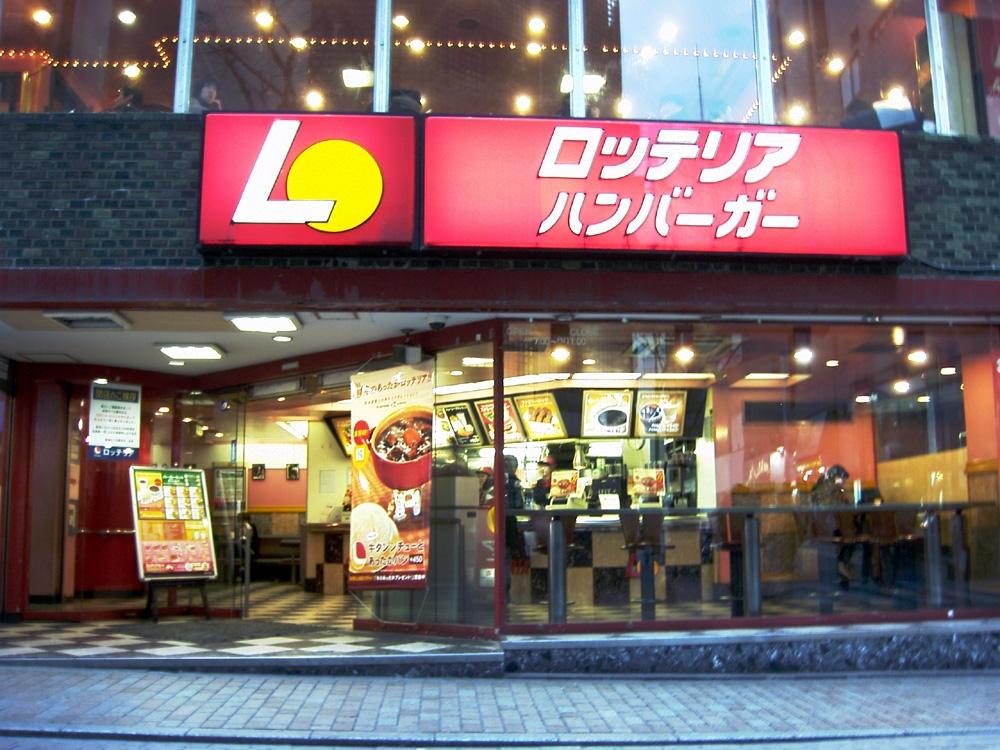 fast food japon