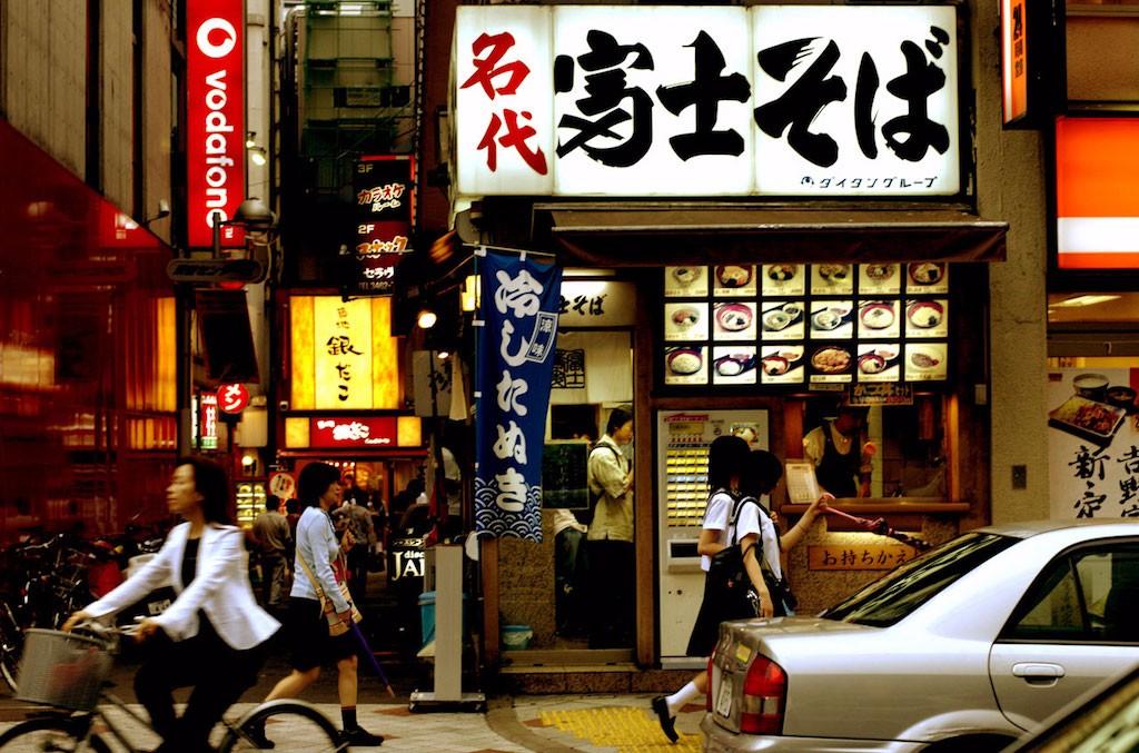 japon camina