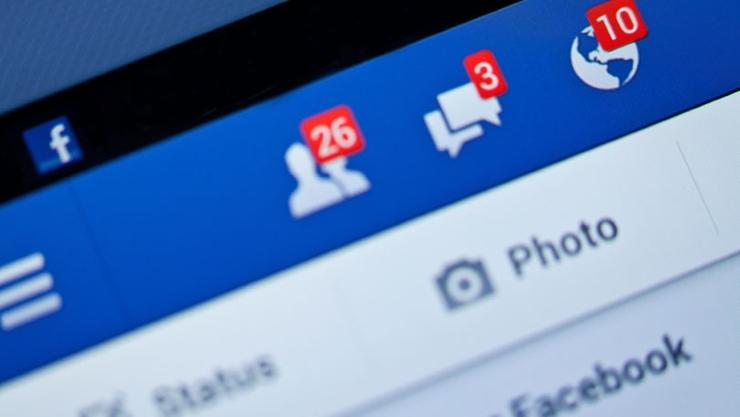 las redes sociales te vigilan perfil