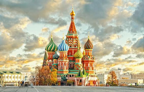 viajes en 2017 rusia mundial