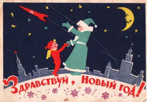 bombas nucleares / La navidad en la unión soviética