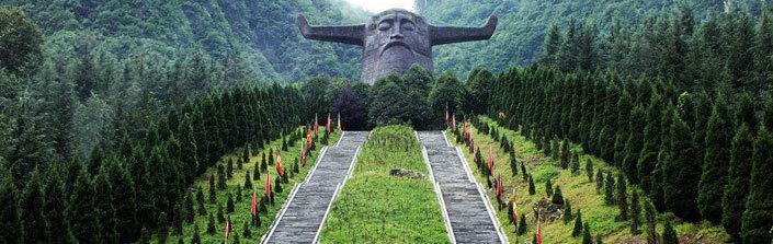 Gates of Hell fengdu