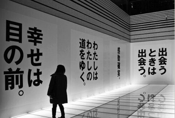 trucos japones portada