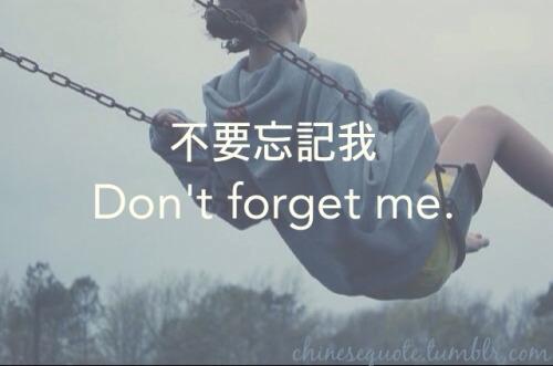 aprender idiomas chino