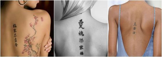 tatuajes por moda chino