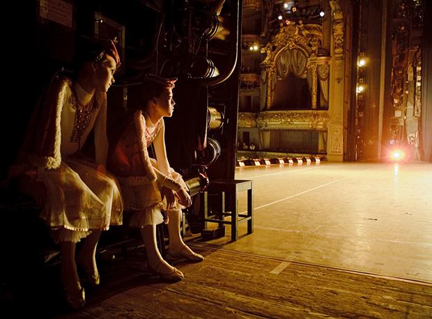 bailarina rusa telon