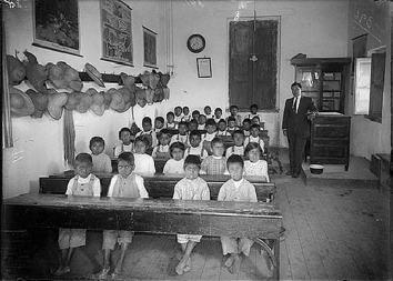 posrevolucion mexicana escuela