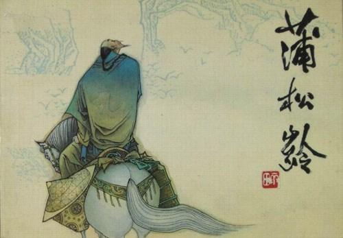 cuentos tradicionales antiguo chino