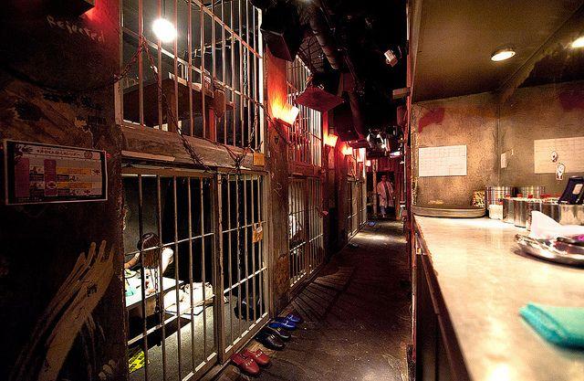 lugares en japon calabozo
