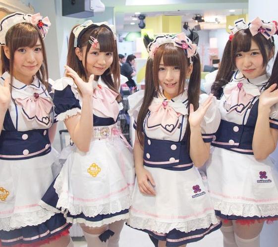 lugares en japon maid