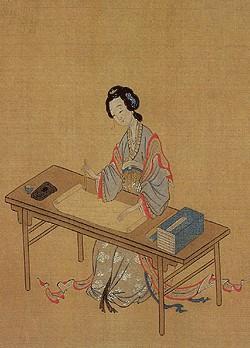 nushu lenguaje mujeres