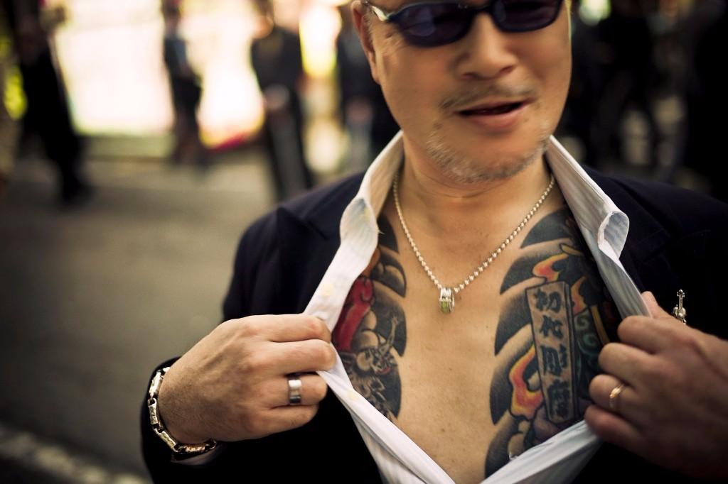 13 tatuajes ancestrales que querrán hacerse quienes aman la cultura japonesa
