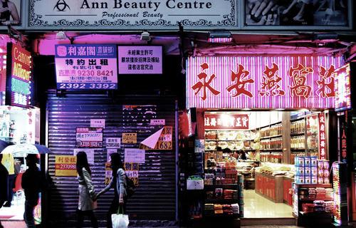 viajar a china locales