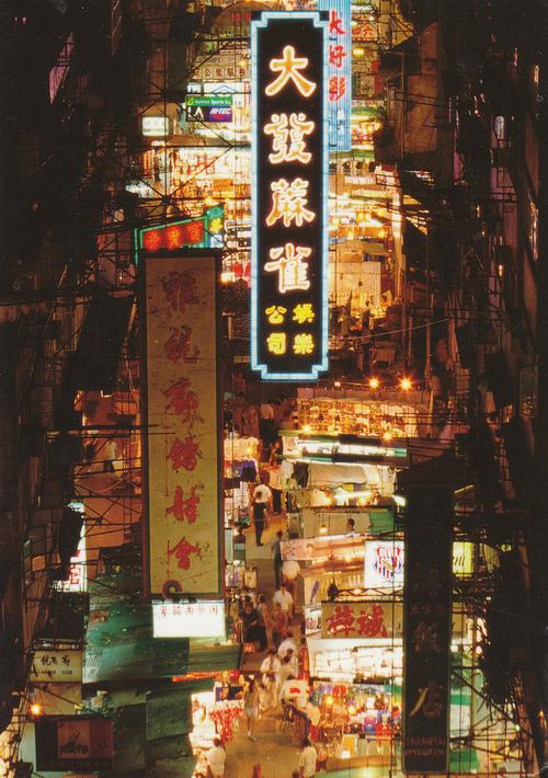 viajar a china luces