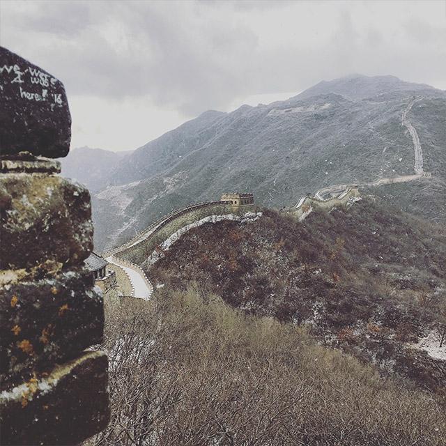 viajar a china muralla