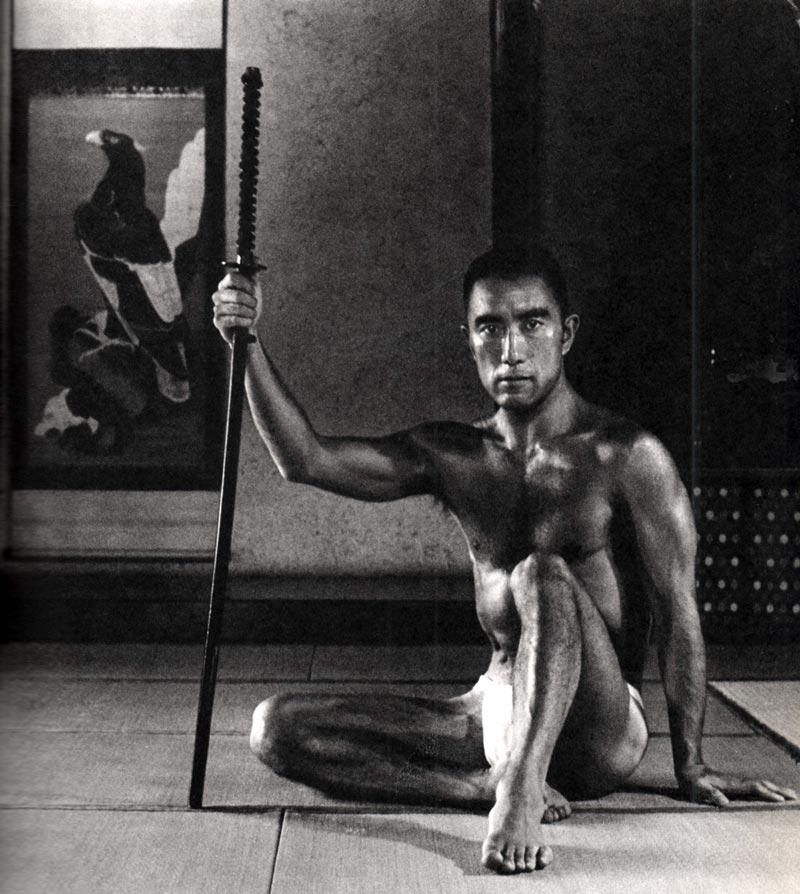 yukio mishima espada