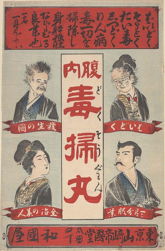 Art History Syphilis Japan