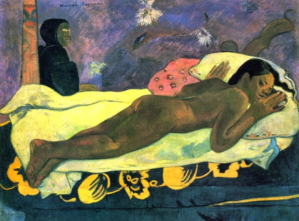 artista mas narcisista cama