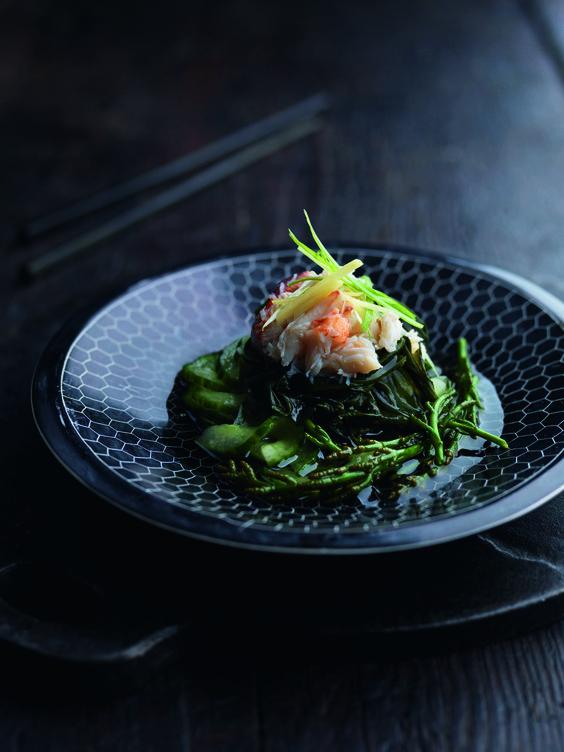 seaweed salad alimentos que mejoran el animo