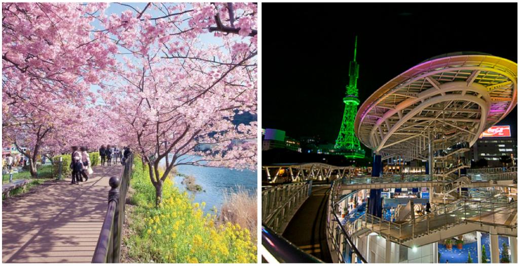 viajes a japon nagoya