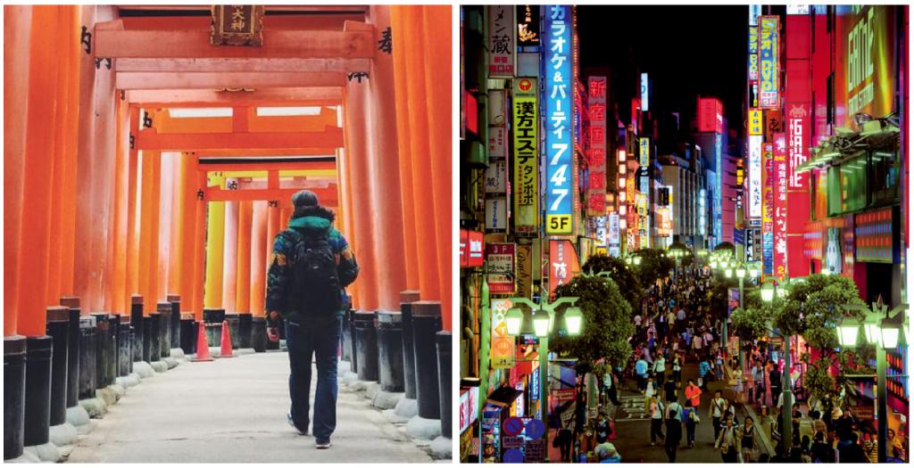 viajes a japon tokio