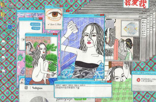 Debbie Woo Healing Broken Heart Illustrations screen eye-w636-h600