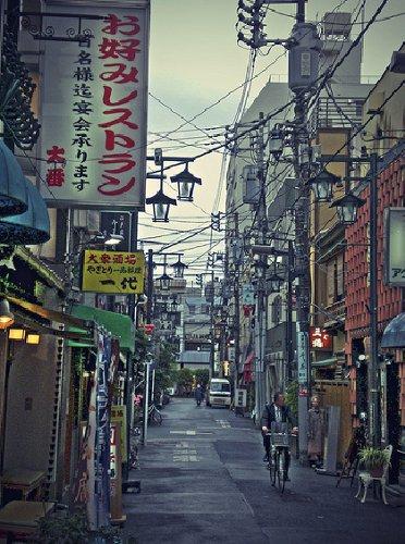 calle razones para viajar a japon