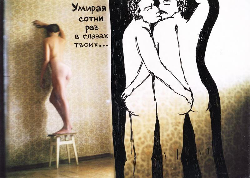 espalda fotografias de amores imaginarios
