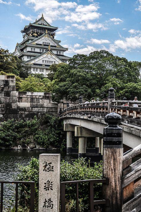 presupuesto para viajar a japon puente