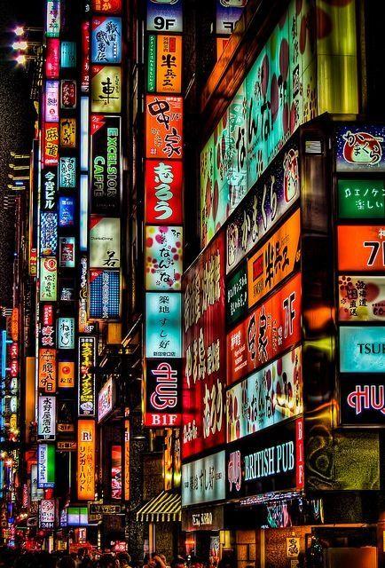 presupuesto para viajar a japon tokio