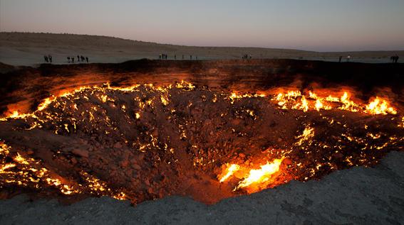 puerta del infierno lugares menos visitados