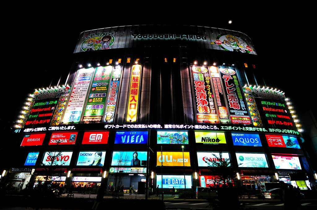 yodobashi razones para viajar a japon