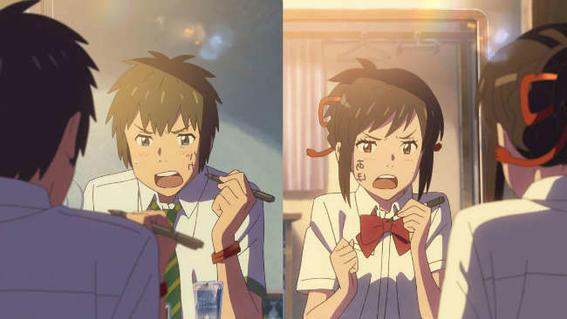 anime your name japon