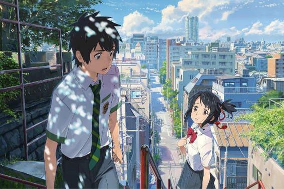 anime your name makoto