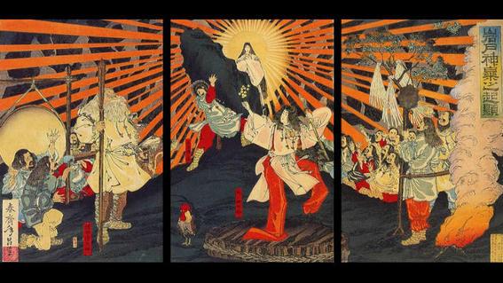 música japonesa Amaterasu