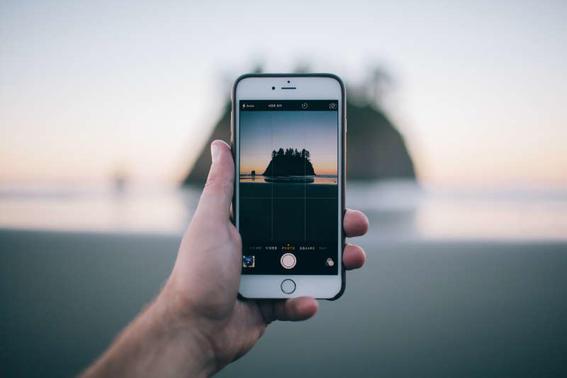 fotografias prohibidas instagram celular