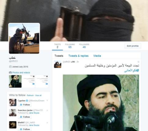 wauchula ghost contra estado islamico