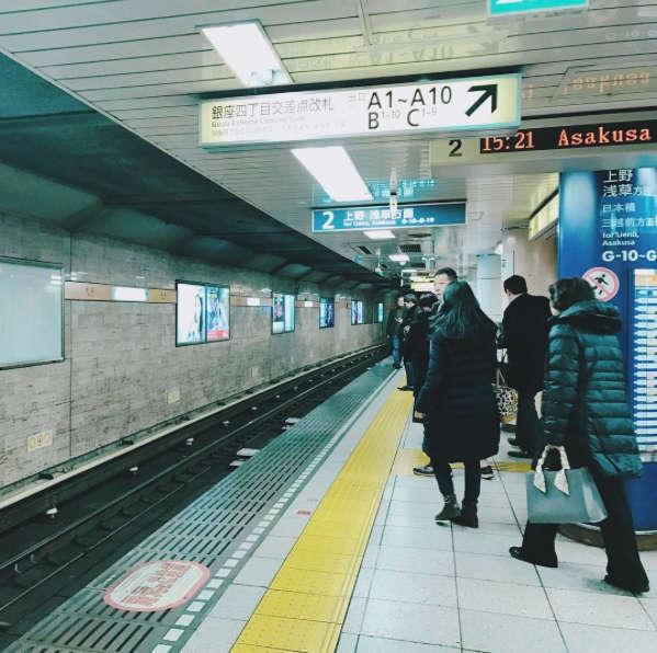 costumbres japonesas metro