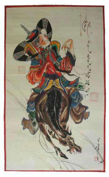 mongolian princess khutulun-w696-h687
