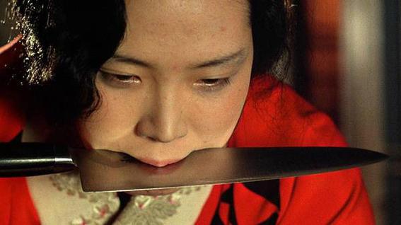 sada abe geisha murderer 6