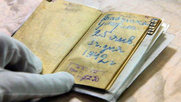 Tanya Savicheva Russian Anne Frank book-w600-h600