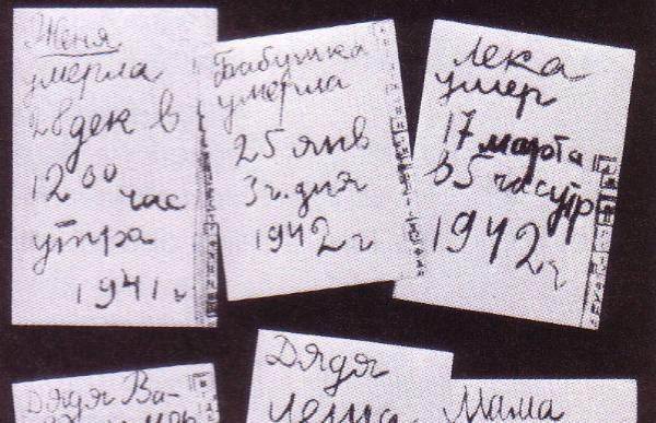 Tanya Savicheva Russian Anne Frank diary-w600-h600