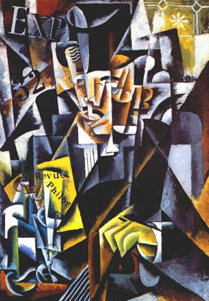 forgotten female artists Lyubov Popova