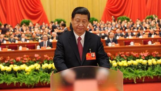 como empodero partido comunista china