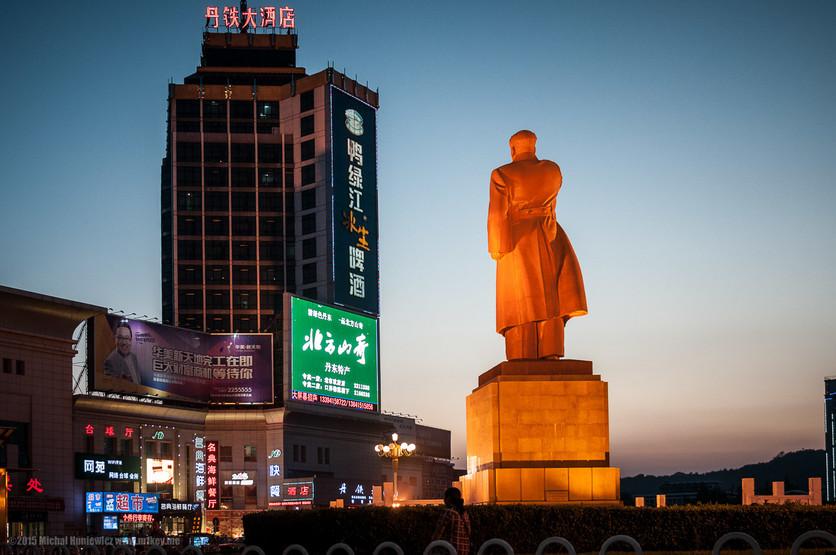 La belleza de Corea del Norte en 16 fotografías 12