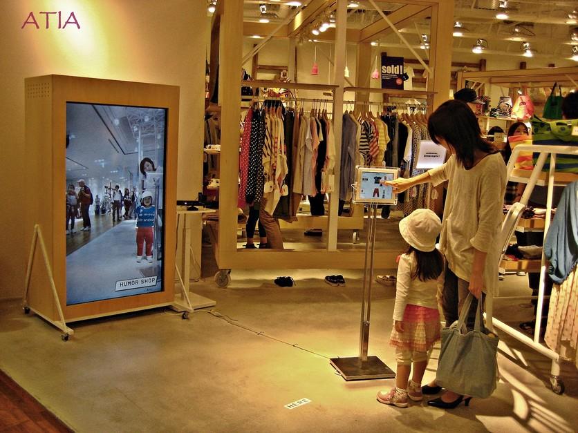 ¿Cómo la industria de la moda nos está volviendo inútiles? 1